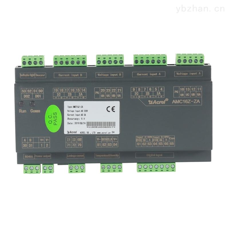 数据中心精密配电监控装置