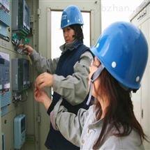 超声波流量计厂家服务