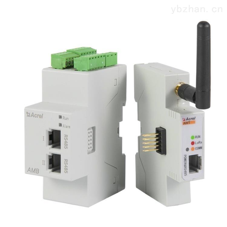 小母线直流监控系统装置