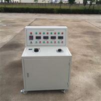 高低压开关柜通电试验台定制3C认证用