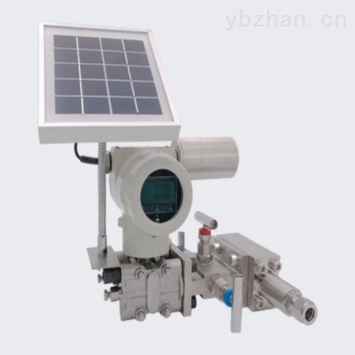 太阳能供电无线传输质量流量计