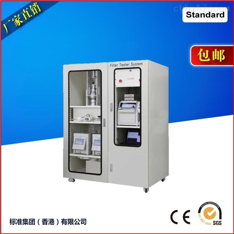 上海千实推出纺织品熔pen布检测仪