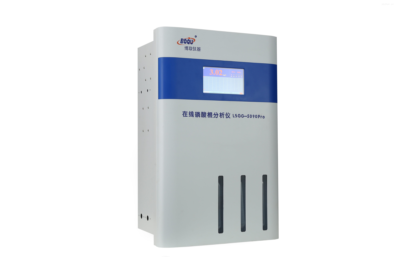 上海博取生产在线磷酸根监测仪,磷酸根表价格
