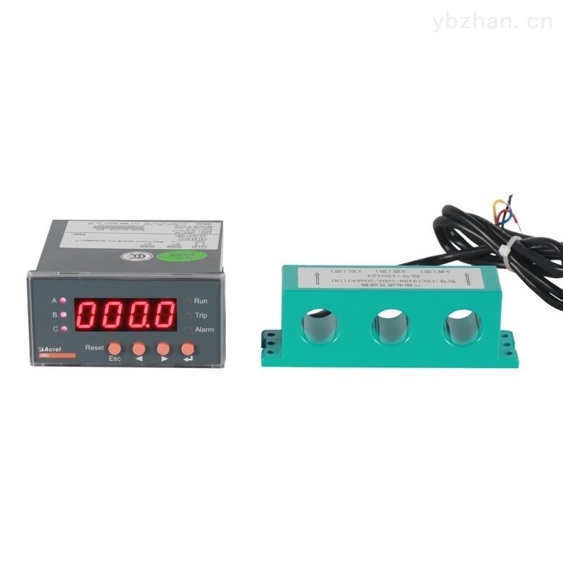低压电动机保护器