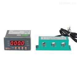 ARD2-25低压一体式电动机保护器