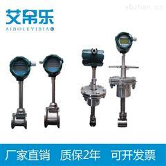 LUGB上海气体流量计