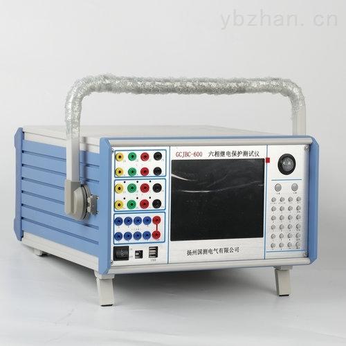 六相微机继电保护测试仪厂家