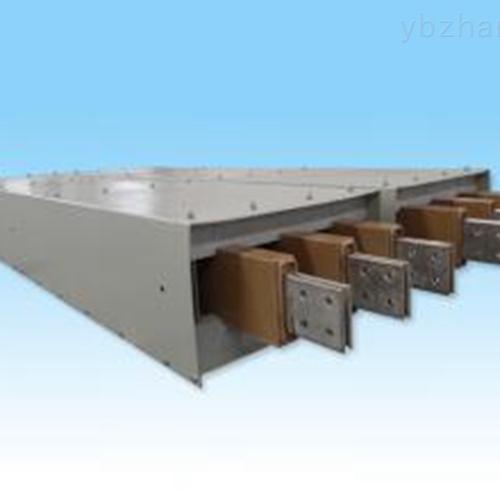 澆筑式防水母線槽