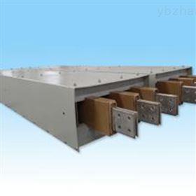 浇筑式防水母线槽