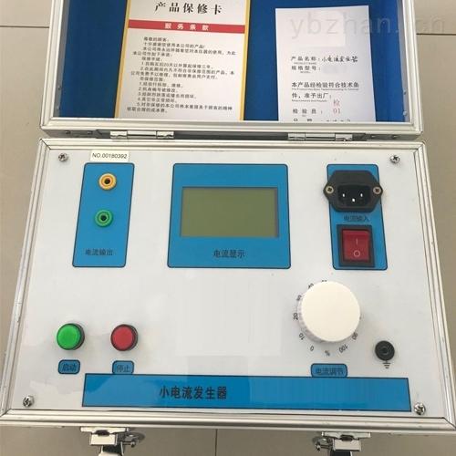 小电流发生器专业制造