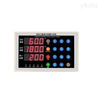 DM-A305 智能定量灌装重量控制器