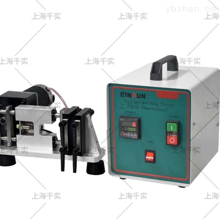 低温耐寒试验机/高低温弯折测试仪