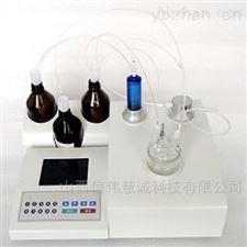 WSY-4卡尔费休容量法水分仪