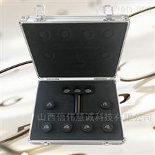 CR角膜曲率计曲率半径标准器