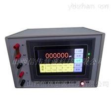DR-35DR-35型数字式标准模拟应变量校准器