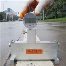 BXB-2H标线厚度测量仪