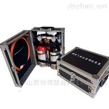 BAX-1B精密气体流量调教装置