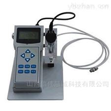 HNM-480微量溶解氧分析仪