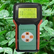 SBK-FG便携式总辐射记录仪