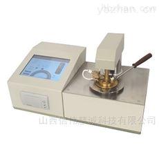 HNM-720全自动闭口闪点测定仪