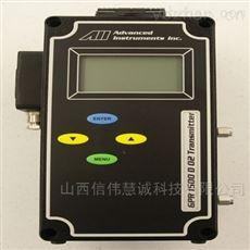 GPR-1500美国AII在线式微氧变送器