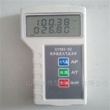 DYM3-02数字温度大气压力表