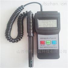 STY-03数字温湿度大气压力计