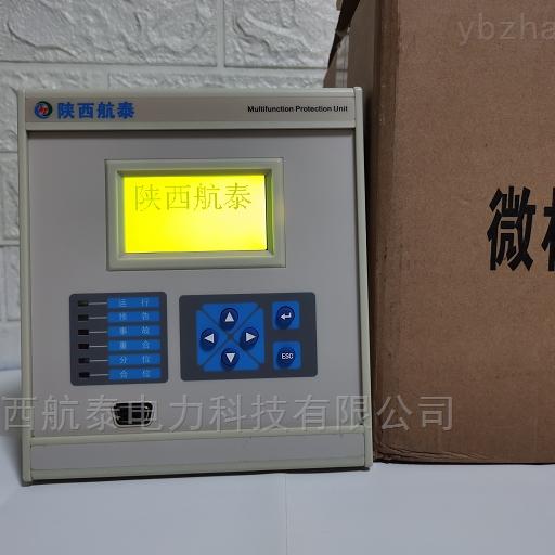 微机电容器保护测控装置