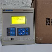 电动机综合保护装置