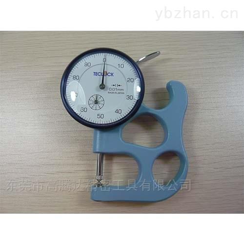 日本TECLCOK得乐表盘式厚度测量仪