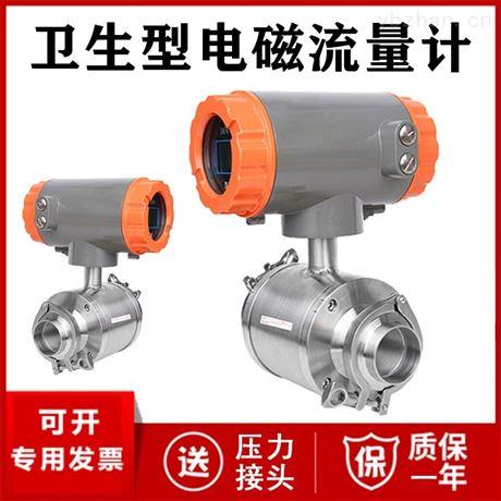 蒸汽涡街流量计厂家价格 流量传感器