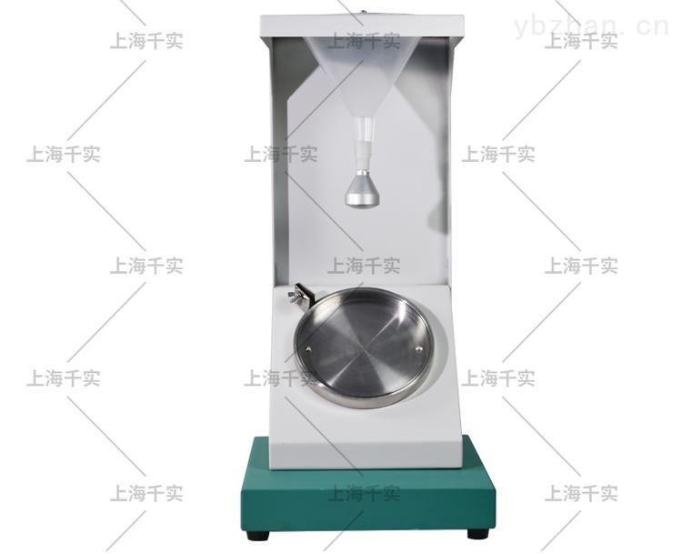 喷淋式拒水试验检测仪