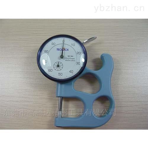 日本TECLOCK厚度计厚度测量表