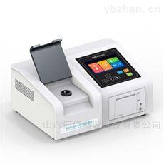 HNM-903台式亚硝酸盐快速分析仪