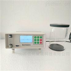 HNM-541果蔬呼吸测定仪