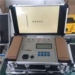 厂家供应动平衡测试仪现货