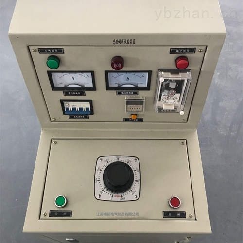 可定制三倍频感应耐压试验装置大量现货