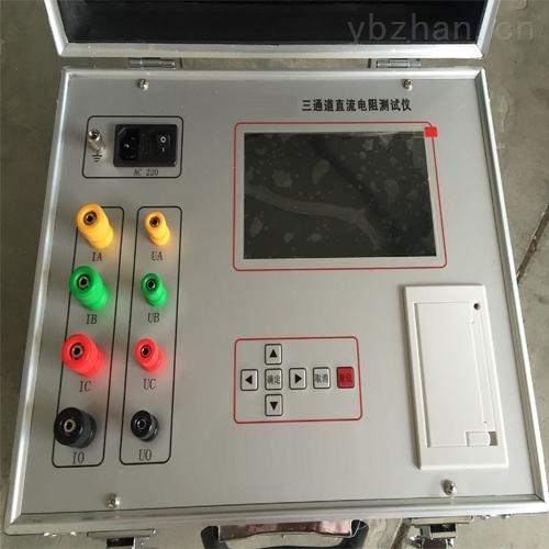 高标准三通道直流电阻测试仪质优价廉