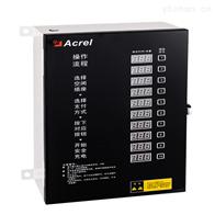 ACX10A-MW户外免费充电电瓶车充电桩