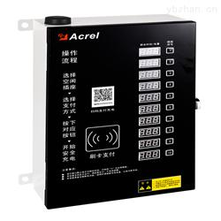 ACX10A-YHW地面车棚安装10路电瓶车充电桩户外壁挂式