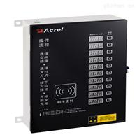 ACX20A-YHN20路电瓶车智能充电桩