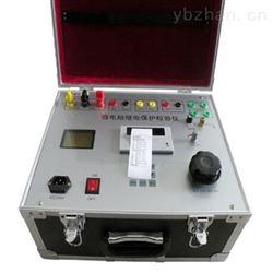 DS-660三相继电保护校验仪