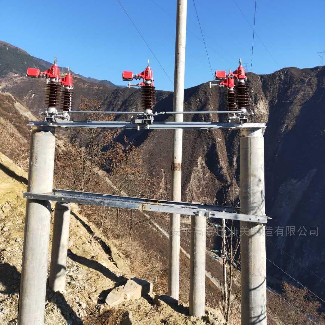 高海拔35KV户外高压隔离开关GW4-40.5/1250A