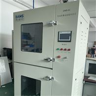 DMS-GB双层式电池高温防爆试验箱