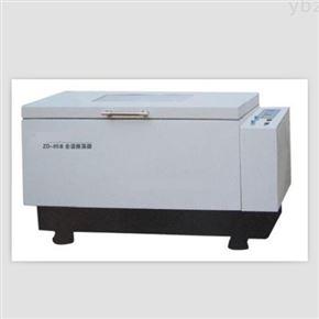 ZD-85B卧式智能大容量全温振荡器