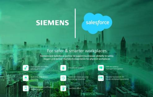 西門子與Salesforce攜手打造面向未來的安全工作體驗
