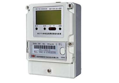 天津电科院:推进新型智能电表研发 助力提升智慧用电体验