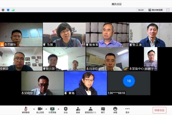 北京市计量院召北京市地方规范制修订启动会