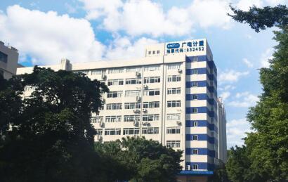 預算約1.42億元 廣電計量擬建設華東檢測基地