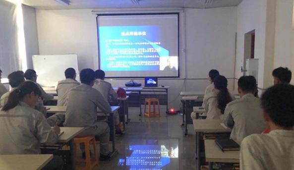 2020年浙江省能源计量审查和能效对标在线培训会召开